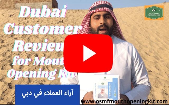 Dubai Customer Reviews | Feedback for Award winner OSMF Mouth Opening Kit online store India